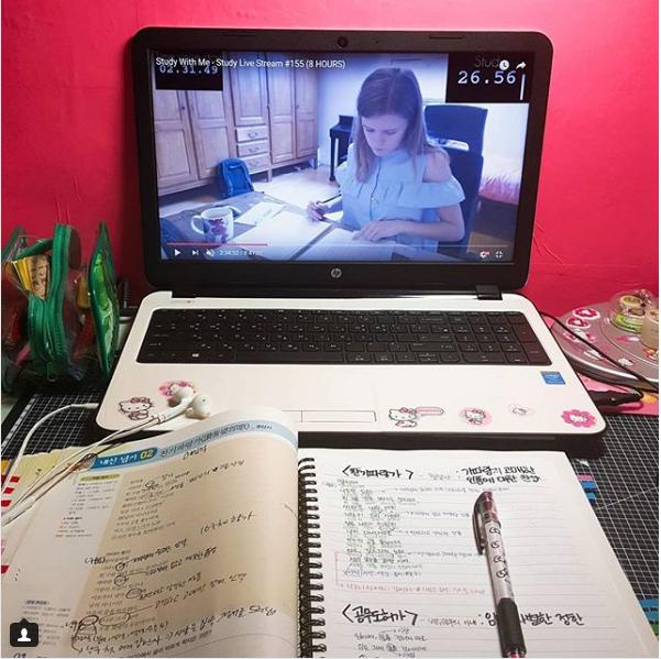 Study Vibes